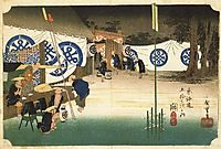 Seki: Early Departure from the Daimyos Inn, hiroshige