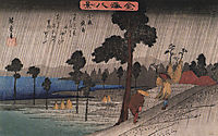 Two men on a sloping road in the rain, hiroshige