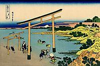 Bay of Noboto, hokusai