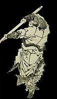 A depiction of Sun Wukong wielding his staff, hokusai