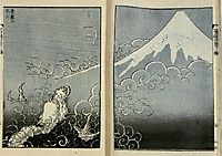 Dragon ascending Mount Fuji, hokusai