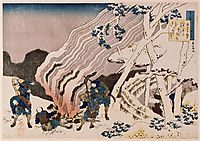 The fire fighters in the mountains, hokusai