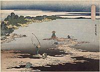 Fishingin theBayUraga, hokusai