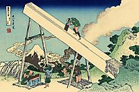 The Fuji from the mountains of Totomi, hokusai