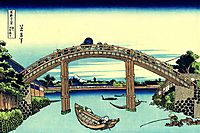 Fuji seen through the Mannen bridge at Fukagawa, hokusai