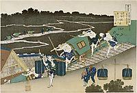 FujiwaranoAsonMichinobu, hokusai
