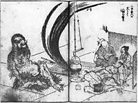 The giant mountain man, c.1812, hokusai