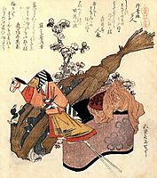 A hand puppet, hokusai