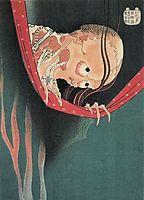 Hyaku monogatari Kohada Koheiji, hokusai