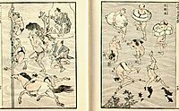 Images of Bathers (Bathing People), hokusai