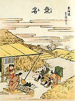 Kuwana, hokusai
