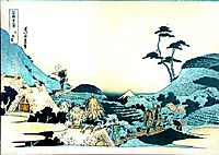 Landscape with two falconers, hokusai