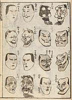 Manga, hokusai