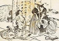 A mean man will kill a woman with his sword, hokusai