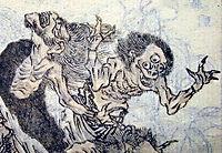 Multi-eyed Oni, hokusai