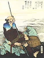 Old Fisherman Smoking his Pipe, c.1835, hokusai