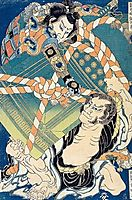 Onikojima Yatarō and Saihōin Akabōzu, hokusai