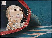 ThePhantom ofKohadaKoheiji, 1831, hokusai