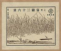 Pictorial envelope for Hokusai-s, hokusai