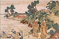 Primer BookofTreasuryloyalvassals, 1806, hokusai