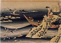 SangiTakamura,abalonefisherman, hokusai