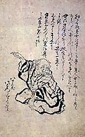 Self-portrait at the age of eighty three, hokusai