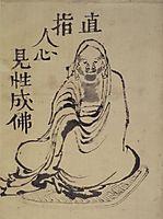 Sketch of Daruma, hokusai