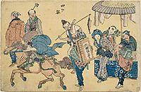 Street scenesnewlypubished, hokusai