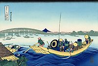 Sunset across the Ryogoku bridge from the bank of the Sumida river at Onmagayashi, hokusai