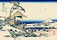 Tea house at Koishikawa. The morning after a snowfall, hokusai