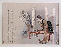 Womanin an Interior, 1799, hokusai