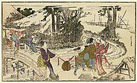 Womenwalking inagarden, 1798, hokusai
