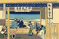 Yoshida at Tokaido, hokusai