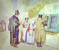 A Bridegroom Buying a Ring for His Fiancee, 1839, ivanov