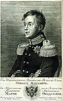 Great Prince Nikolay Pavlovich, kiprensky