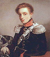 Portrait of Grand Duke Michael Pavlovich of Russia, kiprensky