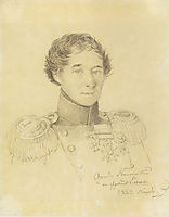 Portrait of lieutenant-commander Nikolay Epanchin, 1829, kiprensky