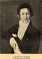 S.F. Mochalov, 1823, kiprensky