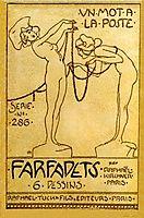 Elves, 1903, kirchner