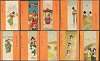Geisha, orange, kirchner