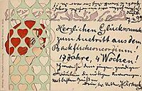 Heart Lady, kirchner