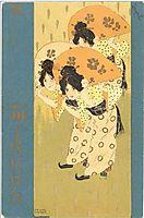 Mikado, 1900, kirchner
