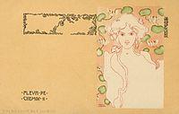 Street Flowers, 1899, kirchner