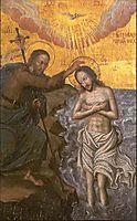 Christ-s Baptism, 1696, kondzelevych