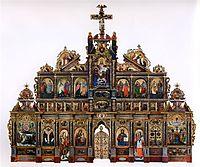 The Maniava Hermitage iconostasis , 1705, kondzelevych