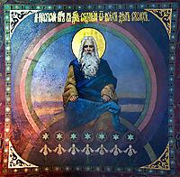 God - the Creator, the days of creation, kotarbinski