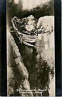 Gorgon, kotarbinski