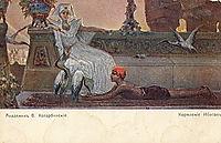 Ibises Feeding, kotarbinski