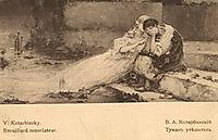 Mist Comforter, kotarbinski