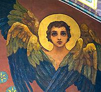 Seraphim, kotarbinski